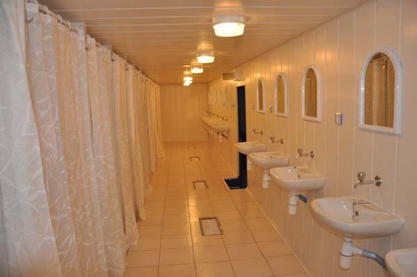 sanitaire-toilette