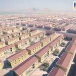 logement social algerie