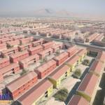 Djibouti Construction maison préfabriqué