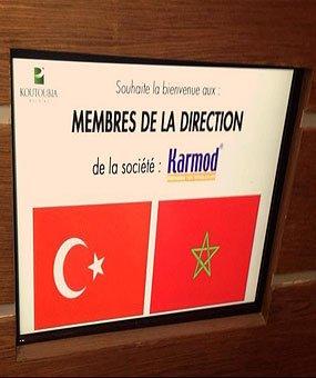 Nous Avons Visité La Grande Entreprise D'alimentation Koutoubia Au Maroc