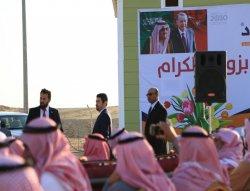 prefab maison Moyen-Orient