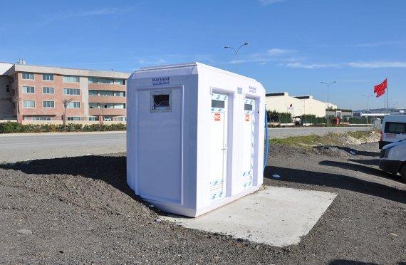 amovible cabine toilette