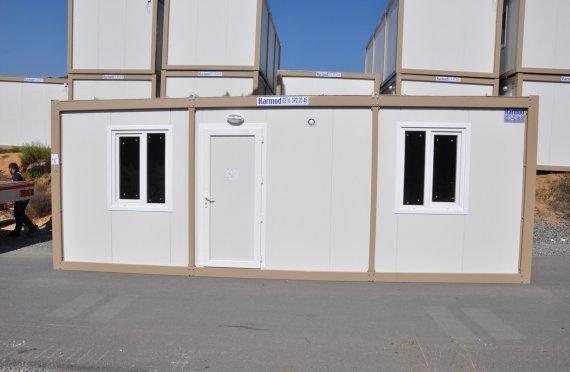container logement