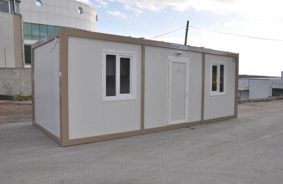 maison container