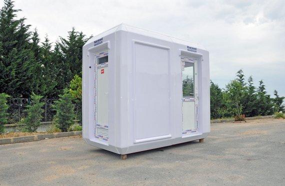 portable cabine toilette