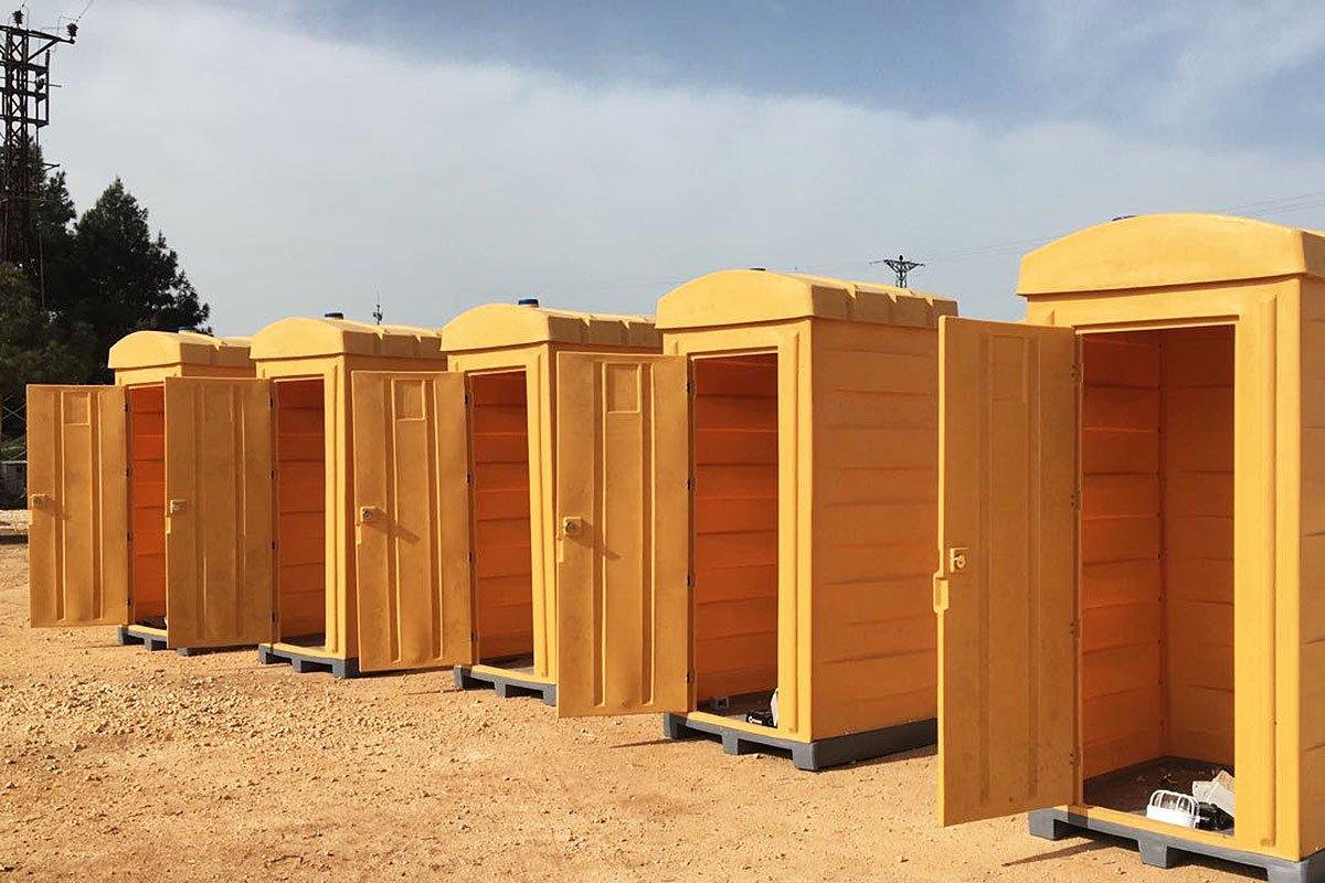 Toilettes Mobiles et WC Mobiles