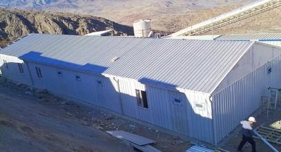 Turquie, Erzincan: Le Bâtiment Du Chantier De La Mine D'Or D'Anagold Madencilik