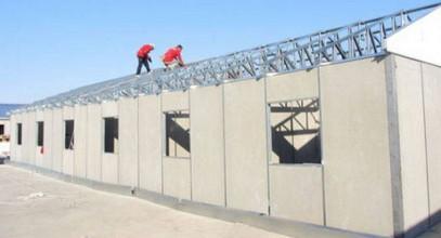 Nous avons fait la construction du site Thermique Biga à Çanakkale