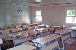 modular école project Africa