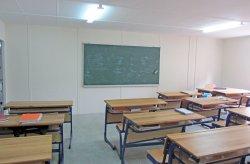 bâtiments éducatifs prefab
